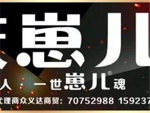 2018年中国重庆・丰都庙会―重庆崽儿啤酒国际美食展4月14日盛大开幕!