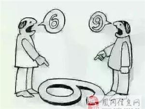 ����D告�V你什么叫�Q位思考!(太透�亓耍�