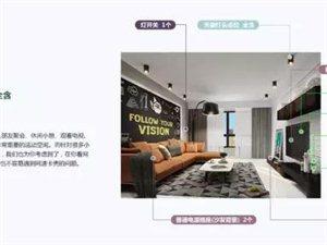 【广汉装修-星石】新房装修水电点位要这样布置,你家装对了吗?