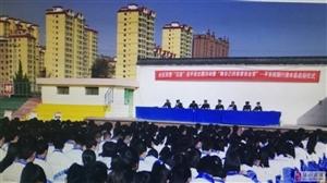 清水县公安局  网安大队开展预防网络诈骗宣传活动