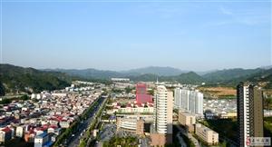 栾川新区风景