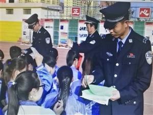 清水县公安局
