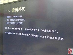 【婚�c�盟】武功婚�c�盟首次�z影培�座���成功�e行