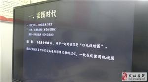 【婚庆联盟】武功婚庆联盟首次摄影培训座谈会成功举行