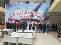 李文龙老师参加送文化进校园活动