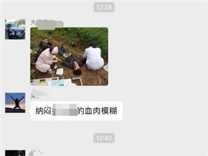 """南江县两""""熊孩子""""自制""""炸弹""""炸鱼不慎炸伤自己"""