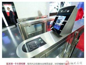 银行巨变!再见铁饭碗!中国建设银行正式宣布!