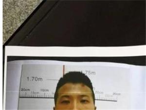 云南文山法院开庭时脱逃被告人已被警方抓获