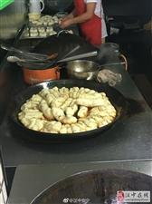 锅贴、面皮,基本成了汉中人的早餐标配