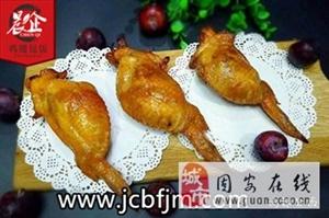 健康小吃鸡翅包饭形象佳出餐稳定