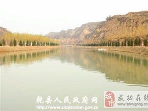 【绿野书院】原创:陆陌沟――吴奇峰