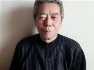 """【新书发布】武功退休职工杨成祥,十年磨一剑 """"玉兰""""露神奕"""