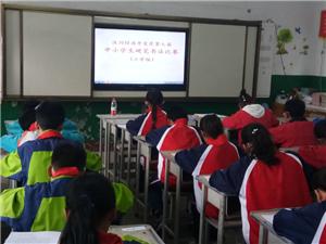 汉川经济开发区举行第七届中小学生书法比赛