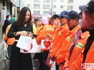 """张家川万变佳人美妆名品举办""""城市因你而美丽,关爱环卫工人""""大型公益活动"""