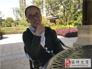 """��年交""""白卷""""的�雄考生如今在浙江�I第四套房了!"""
