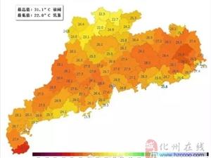 广东后天狂降14℃,冷空气来袭,化州的天气如何?
