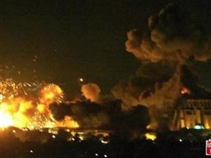 【最新消息】美国轰炸叙利亚!