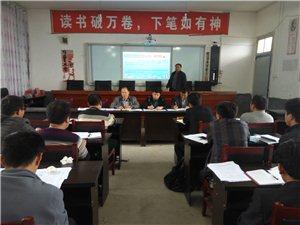 优德88金殿:学习《农村消防条例》  增强消防安全意识