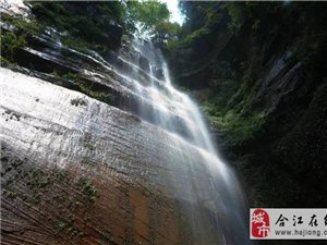 第13圈:凤鸣金龙湖/天堂坝/尧坝古镇