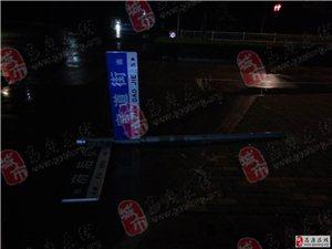 """高唐城事:相�P部�T,某交通指示牌""""累""""趴下了,一路人差�c""""要了命"""""""