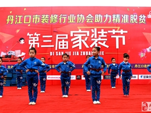 丹江口市清华舞蹈艺术中心在水资源广场展演舞蹈��一元城市生存挑战赛活动