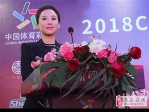 全国中式台球巡回赛吕梁站今天开赛