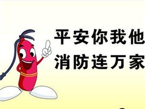 通城县消防救援大队