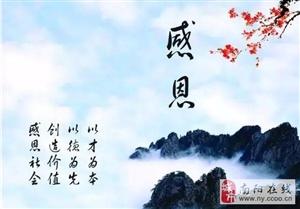 【今日推荐】阳光帅气未婚男征婚