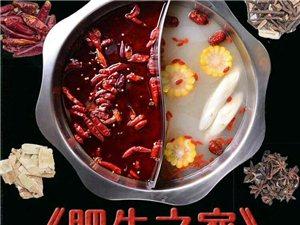 【大牌���】29.9元���r值126元(�底+肥牛+海�丸+水晶粉+蔬菜
