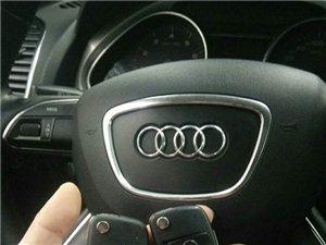 配汽车芯片钥匙,直板遥控改折叠遥控,