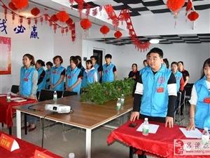 吕梁志愿者协会第一届代表大会成功举办