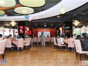 天创餐谋天下承办海南建省30周年座谈会
