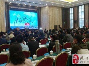 最新临港经济高峰论坛在河南举办