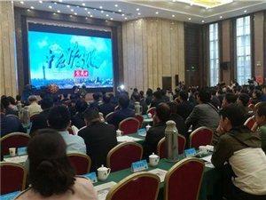 临港经济高峰论坛在河南举办