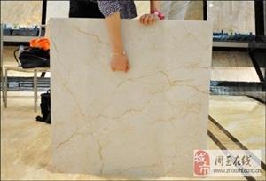 与您一同欣赏大理石瓷砖的魅力