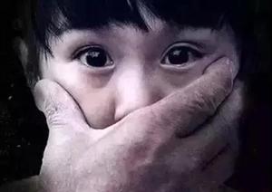 眼球被挖,身体致残,多处器官坏死……被拐的孩子们究竟经历了什么?