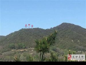 【红色照金光璀璨】赴陕甘边区红色革命根据地照金参观学习