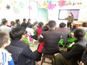 贵州优德88金殿:光辉幼儿园召开预防传染病家长会