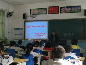 贵州从江:国家安全教育进校园   让学生从小树立国家安全意识