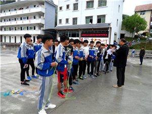 贵州优德88金殿往洞中学喜迎2018年首场体育中考