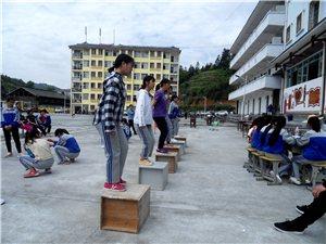 贵州从江往洞中学喜迎2018年首场体育中考