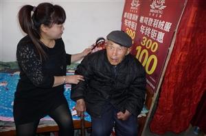 精心伺侯照料年老多病十几年88岁老公公的孝敬儿媳耿俊红