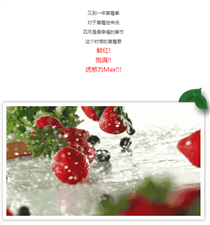 """【汝州��府】""""莓""""开眼笑,相约��府"""
