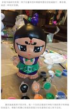 【阳光瑞苑】周末亲子DIY――-彩绘存钱罐