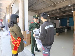 酉阳消防大队深入快递物流公司开展消防安全宣传