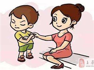 孩子做事爱拖延,聪明的父母巧用这三种方法,孩子立马不拖延