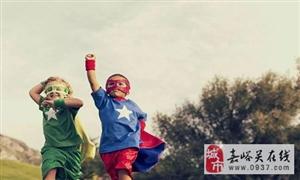 """""""甘肃银行杯""""悦动雄关第一季《面具跑第一季》"""