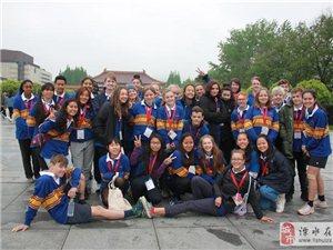省溧中:澳大利亚学生参观南京博物院和夫子庙