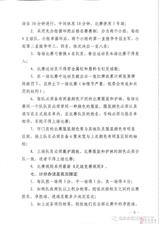 """""""志匡杯""""第三届临泉县少儿足球锦标赛即将开赛!"""