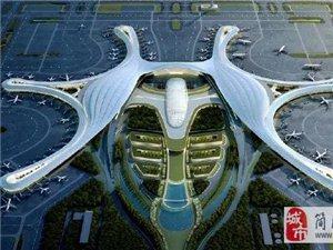 机场新动态!建成后旅客可在服务区办理值机业务